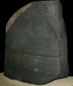 640px-Rosetta_Stone